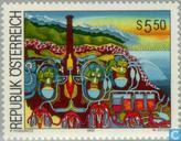 Briefmarken - Österreich [AUT] - Moderne Kunst