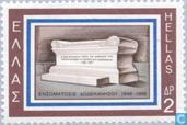Postage Stamps - Greece - Association Dodekanes 1948-1968