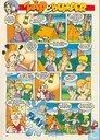 Comics - Tsjakka! (Illustrierte) - 1997 nummer  3