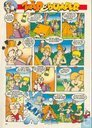 Bandes dessinées - Tsjakka! (tijdschrift) - 1997 nummer  3