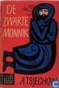Zwarte monnik en andere verhalen