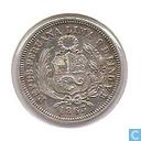 Peru 1/5 Sol 1863