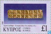 Postage Stamps - Cyprus [CYP] - Jewelry