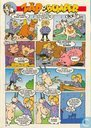 Comics - Tsjakka! (Illustrierte) - 1997 nummer  5