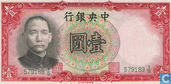 Bankbiljetten - The Central Bank of China - China 1 Yuan