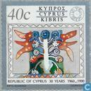Republic of Cyprus 30j
