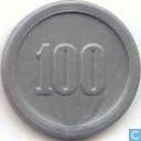 """1 gulden 1951 """"ministerie van oorlog"""""""