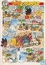 Strips - Tsjakka! (tijdschrift) - 1997 nummer  8