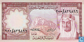 Saudi Arabia 1 Riyal