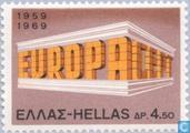 Timbres-poste - Grèce - Europe – Temple