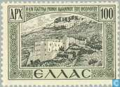 Postage Stamps - Greece - Recovery islands