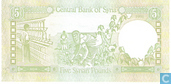 Banknotes - Central Bank of Syria - Syria 5 Pounds