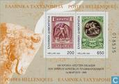 Postage Stamps - Greece - Anniversary Stamp Crete