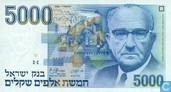 Israel 5000 Sheqalim