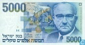 Israël 5000 Sheqalim