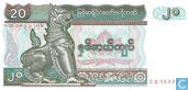 Bankbiljetten - Myanmar - 1991-1998 ND Issue - Myanmar 20 Kyats ND (1994)