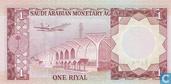 Bankbiljetten - Saudi Arabian Monetary Agency - Saoedi-Arabië 1 Riyal