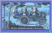 Postage Stamps - Austria [AUT] - 100 years of motorized transport