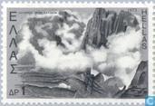 Timbres-poste - Grèce - la mythologie grecque