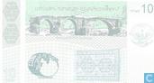 Banknotes - Nagorno-Karabakh - Nagorno Karabakh 10 Dram