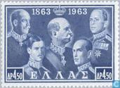 Postage Stamps - Greece - 100 year Dynasty