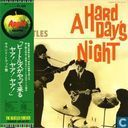Schallplatten und CD's - Beatles, The - A Hard Day's Night