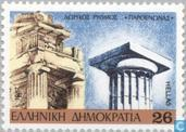 Postage Stamps - Greece - Columns