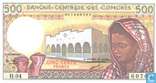 Comoros 500 Francs