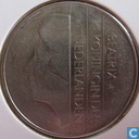 Monnaies - Pays-Bas - Pays Bas 2½ gulden 1992