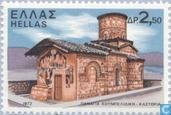Briefmarken - Griechenland - Klöster und Kirchen