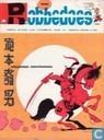 Comic Books - Ouwe kibbelaars, De - Hoop op honing