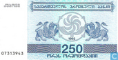 Bankbiljetten - Georgian National Bank - Georgië 250 Laris