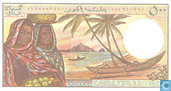Bankbiljetten - Banque Centrale des Comores - Comoren 500 Francs