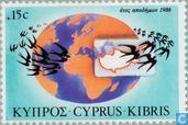 Postage Stamps - Cyprus [CYP] - Comet Halley