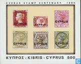 Postage Stamps - Cyprus [CYP] - Stamp Anniversary 1800-1980