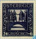 Timbres-poste - Autriche [AUT] - Saga des Nibelungen