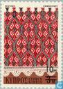 Postzegels - Cyprus [CYP] - Opdruk