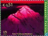 Postage Stamps - United Nations - Vienna - Year of Mountains