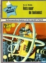 Comic Books - Time machine, The - Reis naar de toekomst