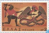 Postage Stamps - Greece - Greek mythology