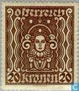 Postage Stamps - Austria [AUT] - Female Performance