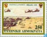 Postzegels - Griekenland - Leger