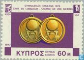 Postage Stamps - Cyprus [CYP] - Wins sports