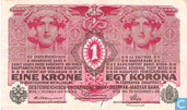 Austria 1 Krone 1916