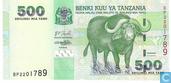 Tanzanie 500 Shilingi