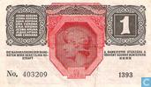 Bankbiljetten - Oesterreichisch-Ungarische Bank / Osztrák-Magyar Bank - Oostenrijk 1 Krone