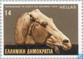 Postage Stamps - Greece - Marble Sculptures