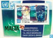Postage Stamps - Malta - 20 years of peaceful uses oceans