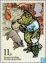 Postage Stamps - Great Britain [GBR] - International year of the child