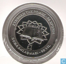 "Coins - Cyprus - Cyprus 1 pond 2007 ""50th Anniversary Treaty of Rome"""